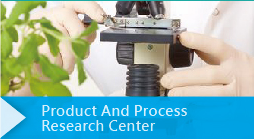 Product And Process Research Center