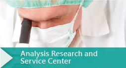 Analysis Research and Service Center